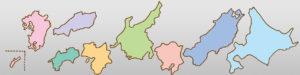 バラバラ日本地図