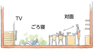 リフィル案01断面図