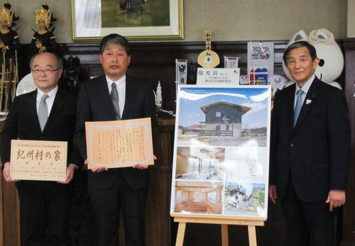 和歌山県知事より表彰を受ける