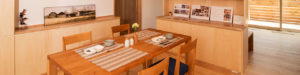 由布の家_食卓